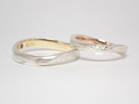 木目金の結婚指輪_0040.JPG