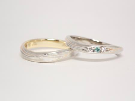 20082801木目金の結婚指輪_Y003.JPG
