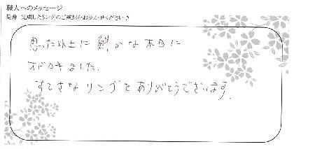 20083001木目金の結婚指輪__D005.jpg
