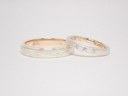 20090501 木目金の結婚指輪_M003.JPG