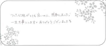 20090601木目金の婚約指輪_OM005.jpg