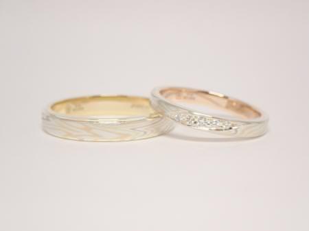 20090601木目金の結婚指輪_Y003.JPG