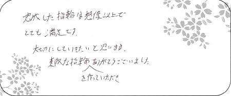 20090901木目金の婚約指輪_G005.jpg
