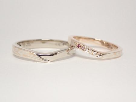 20091001木目金の婚約結婚指輪_B005.JPG