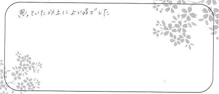 20091201杢目金屋の結婚指輪_Z005.jpg