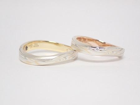 200913木目金の結婚指輪_Q004.JPG