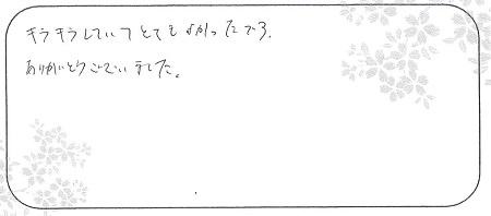 20091501杢目金の婚約指輪_Q005.jpg