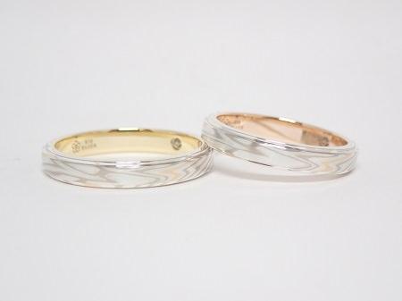 200919木目金の結婚指輪_G002.JPG