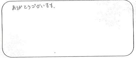 20091901木目金の婚約指輪_Q005.jpg