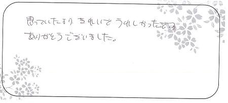 20091901木目金の結婚指輪_N004.jpg