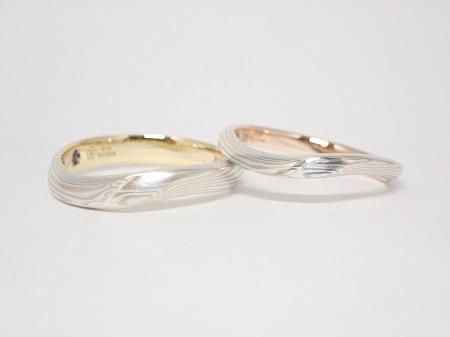 20091903杢目金屋の結婚指輪_Z004.JPG