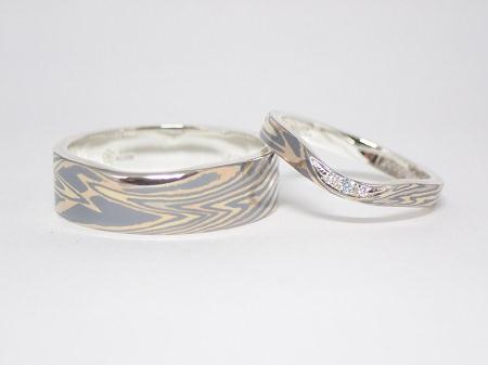 20092101木目金の結婚指輪_D004.JPG