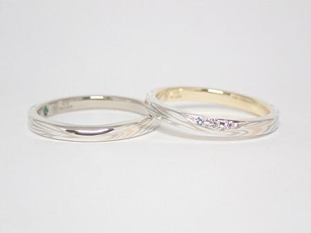 20092601木目金の結婚指輪_C004.JPG