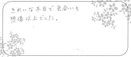 20092601木目金の結婚指輪_S005.jpg