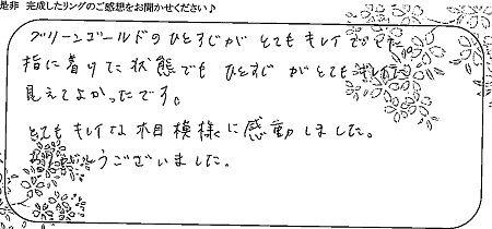 20102501木目金の結婚指輪₋D004.jpg