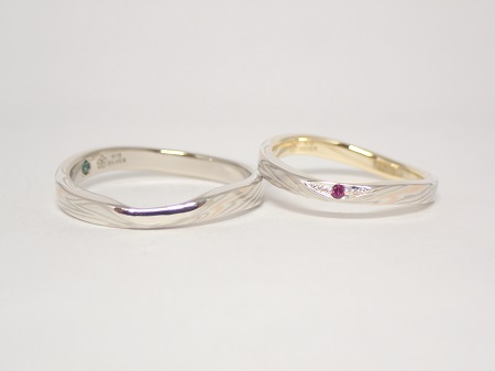 20102503木目金の結婚指輪_C003.JPG