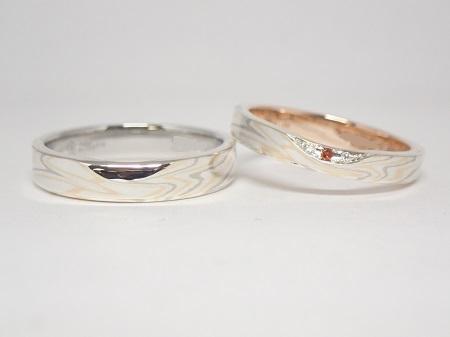20102601木目金の結婚指輪_E003.JPG