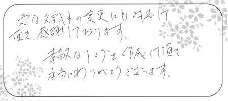 20110101木目金のスイートテンリング_J005'.jpg