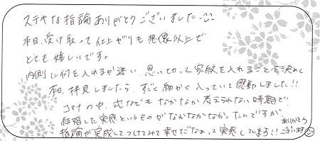 20110101木目金の結婚指輪_M005.jpg
