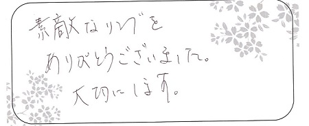 20110101木目金の結婚指輪_R005.jpg