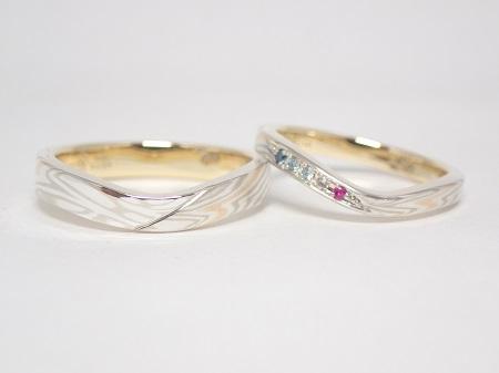 20110301杢目金屋の婚約・結婚指輪_Z005.JPG