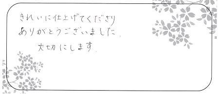 20110302木目金の婚約・結婚指輪_LH005.jpg