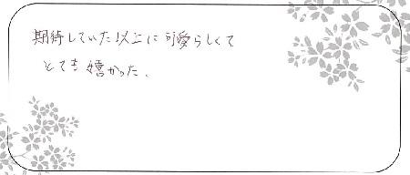 20110601木目金の結婚指輪_C006.jpg