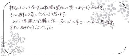 20110701木目金の婚約指輪_N002.jpg