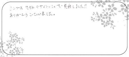 20110701木目金の結婚指輪_LH002.jpg