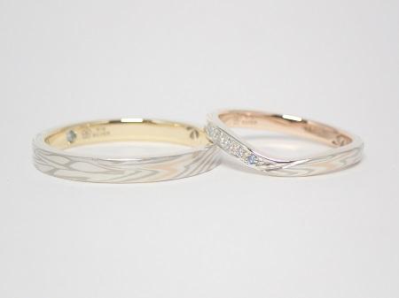 20110702木目金の結婚指輪_U003.JPG