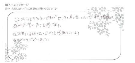 20110801木目金の結婚指輪_OM004.jpg