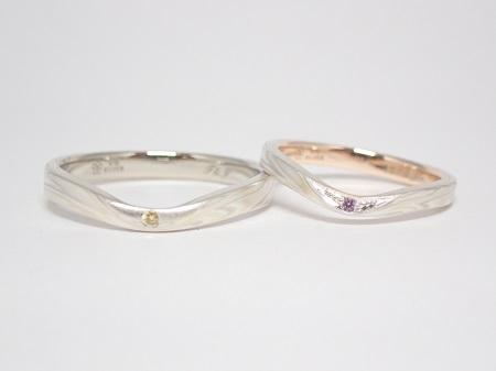 20110801杢目金屋の結婚指輪__F004.JPG