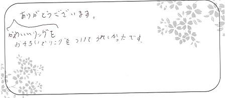20110802木目金のベビーリング_N003.jpg