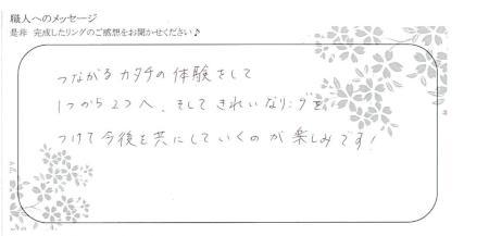 20110803木目金の結婚指輪_OM006.jpg
