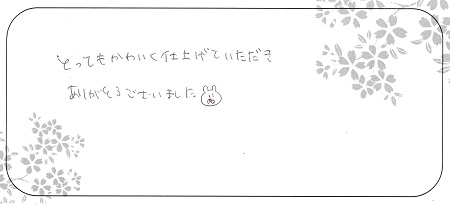 20111001木目金の婚約指輪_J005.jpg