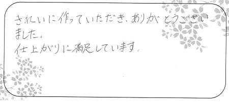 20111401木目金の結婚指輪_J005.jpg