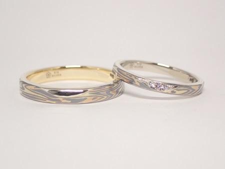 20111401木目金の結婚指輪_LH005.JPG