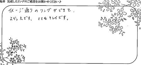 20111402木目金の結婚指輪₋D002.jpg