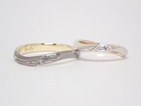 20111501木目金の結婚指輪_N003.JPG