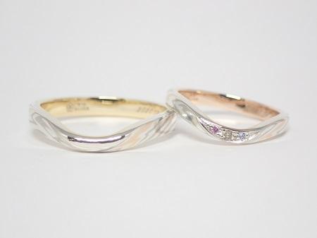 20111501木目金の結婚指輪_Q004.JPG