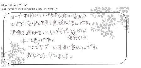 20111503木目金の結婚指輪_K004.jpg