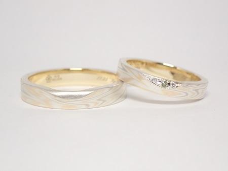 20111801木目金の結婚指輪_LH002.JPG
