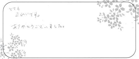 20112101木目金の婚約指輪_LH002.jpg