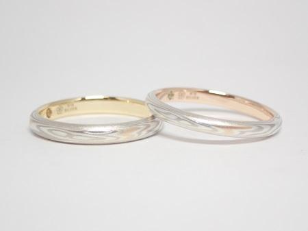20112201木目金の結婚指輪_C005.JPG