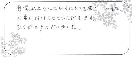 20112201木目金の結婚指輪_Q005.jpg