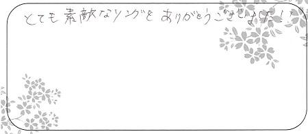 20112202木目金の結婚指輪_G004.jpg