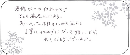 20112202木目金の結婚指輪_N004.jpg