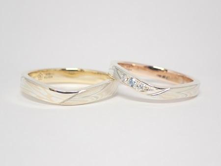 20112203木目金の結婚指輪_M004.JPG
