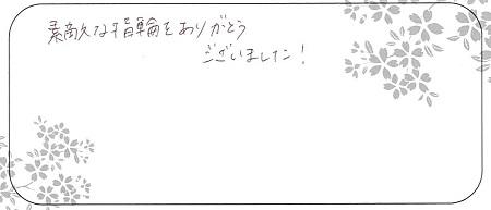 20112204木目金の結婚指輪_G005.jpg
