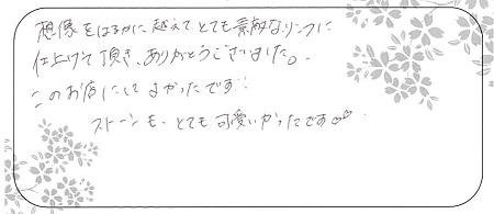 20112301木目金の結婚指輪_B004.jpg